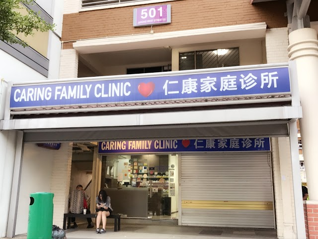 Caring Family Clinic