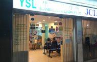 YSL Aljunied Clinic & Surgery